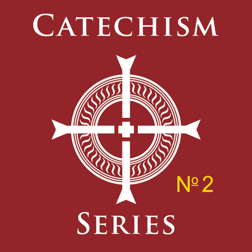 Complete Reference links to the Catechism of the Catholic Church and Vatican II documents directly from the Vatican website. (NOTE: Internet Connection Required)